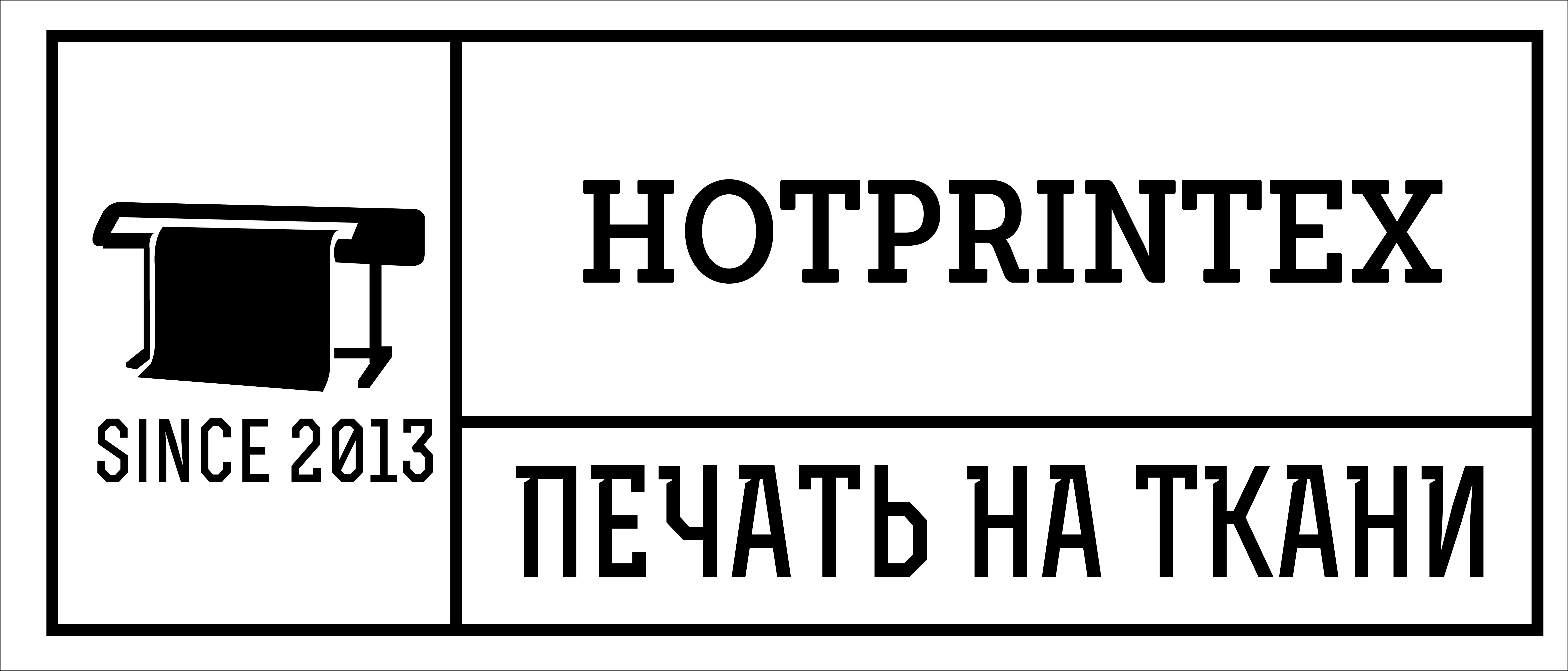 Hotprintex