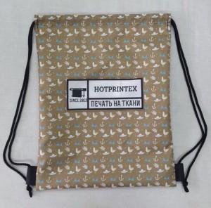 Печать и пошив сумок для сменки - сумка для сменной обуви
