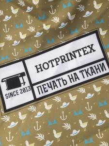 Печать на ткани и пошив сумок для сменки