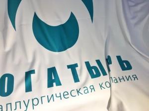 плед на заказ с логотипом