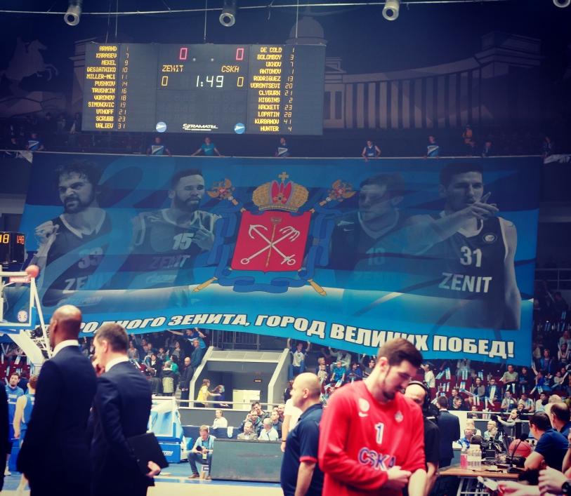 Фанатский баннер на стадионе